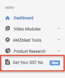 get get using amzblast